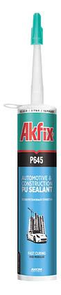 Полиуритановый герметик (авто) Akfix P645 серый 310 мл, фото 2