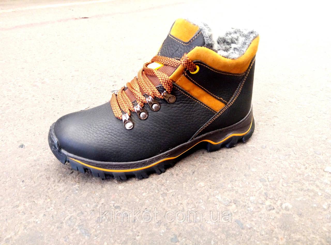 07e4368eb Кожаные зимние ботинки подросток 34-39: продажа, цена в Харькове ...