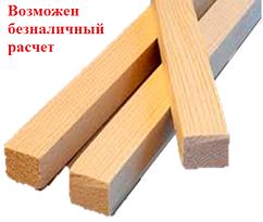 Строительная рейка