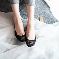 Кружевные тапочки носочки (Черный)
