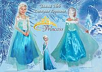 Нарядное новогоднее платье Эльза (Снежая Королева)