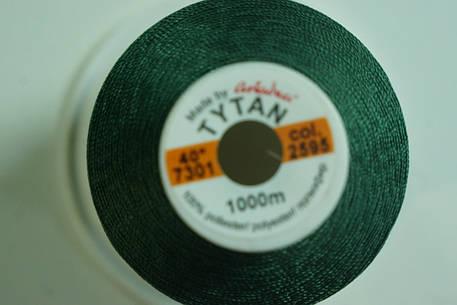 Нить Титан №20 2000 м. Италия цвет (2595) темнозелений, фото 2