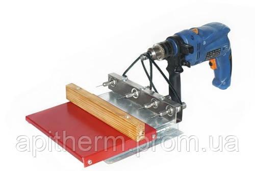 Механизм пасечный  для сверления планок рамок + 80 + 80 + 80 +