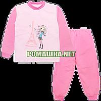 Детская байковая пижама для девочки с начесом р. 116-122 ткань ФУТЕР 100% хлопок ТМ Алекс 3827 Розовый 116 А
