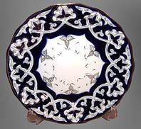 Узбекская национальная посуда Пахта-золотая. Блюдо, диаметр 24 см.