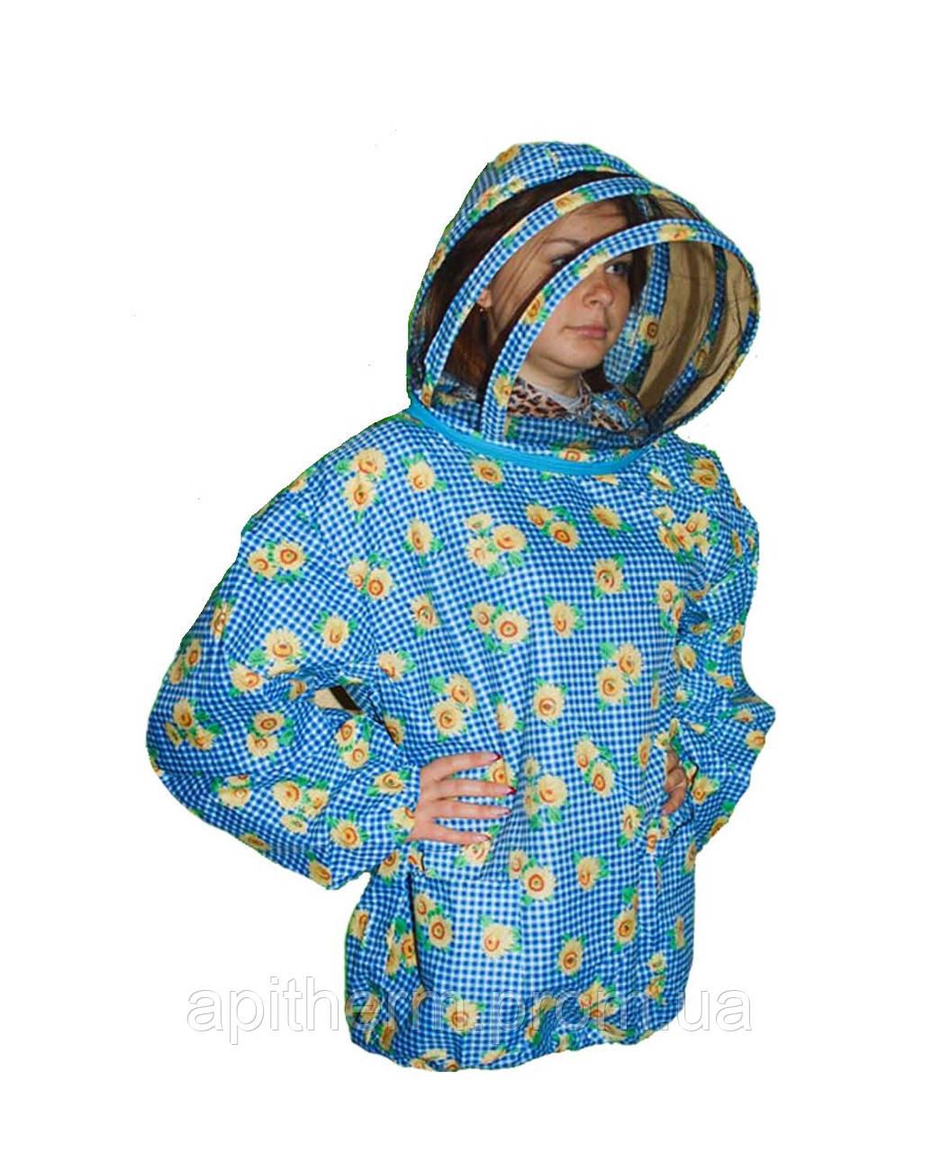 Куртка пчеловода Евро Без замка100% Хлопок облегчённый. Размер М / 48-50