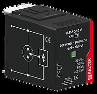 Сменный модуль для УЗИП SALTEK FLP-SG50 VS/0, фото 1