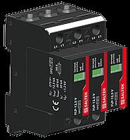 Ограничитель перенапряжения УЗИП SALTEK FLP-12,5 V/3 S, фото 1