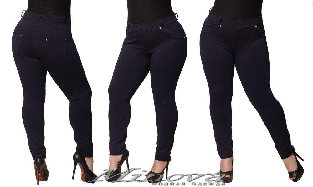 Осенние женские брюки большого размера  50-56