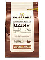 "Шоколад кувертюр молочный ""Callebaut Select"" 33,6 % какао, каллеты 1 кг"