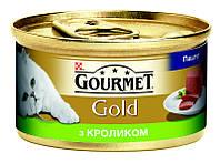 Gourmet Gold 85г*24шт - консерва для котів, фото 1