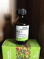 Масло антицеллюлитное Морские водоросли+Витамин Е, Галенофарм 50 мл Утеряна Упаковка!!