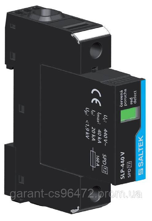 Ограничитель перенапряжения УЗИП SALTEK SLP-440 V/1 S