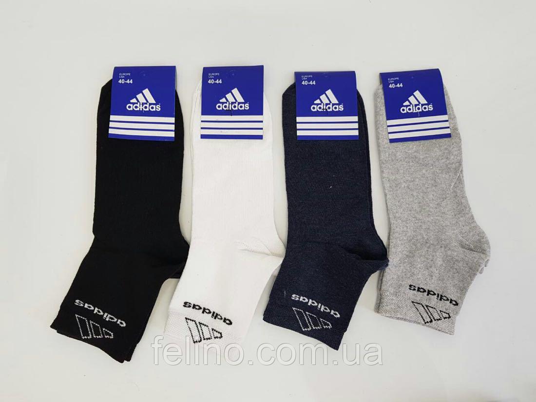 19dbb0fdf8d9 Носки мужские спорт Adidas (105): продажа, цена в Хмельницком. спортивные  носки, гетры ...