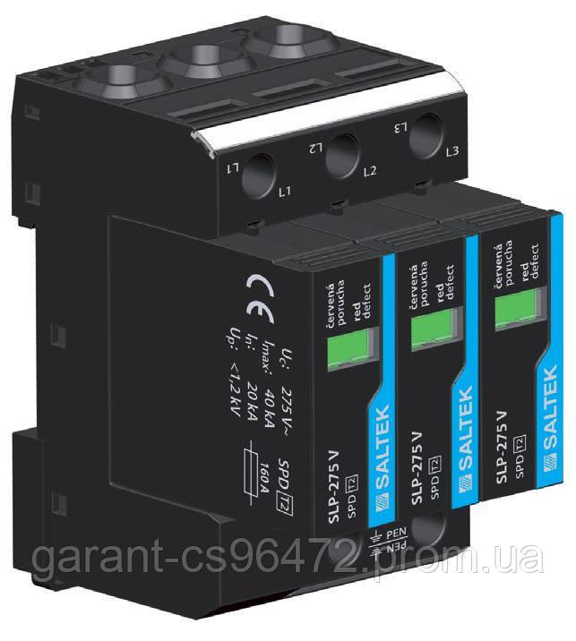 Ограничитель перенапряжения УЗИП SALTEK SLP-275 V/3 S