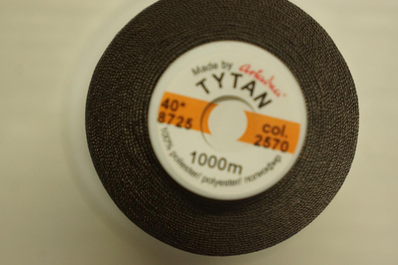 Нить Титан №20 2000 м. Италия цвет (2570) темнокоричневий