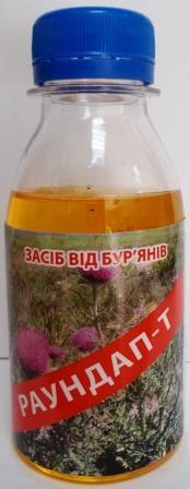Гербіцид Раундап-Т 100мл (2 сотки) (аналог)