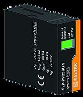 Сменный модуль для УЗИП SALTEK FLP-PV250U V/0, фото 1