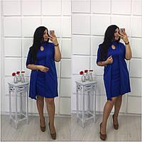 Синее трикотажное платье с жилетом