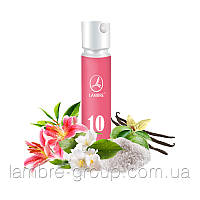 Духи Lambre №10 (parfum в стиле Olympea от Paco Rabanne) 1.2 ml