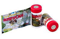 Вирусан (50 гр на 10 доз)