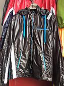 Мужская куртка ветровка с капюшоном 48-54р.