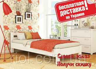 Ліжко дерев'яна Рената односпальне
