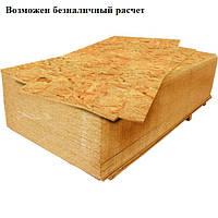 ОСБ Плита строит. OSB-3 (влаг.) Европа 12 мм (1,25х2,50)( 55листов/в пал)