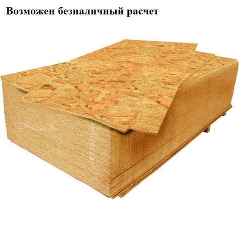 ОСБ Плита строит. OSB-3 (влаг.) Европа 15 мм (1,25х2,50) (44листов/в пал), фото 2