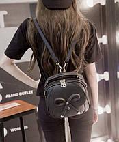 Милый городской рюкзак-сумка с бантиком, фото 3
