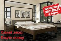 Кровать деревянная Рената двуспальная