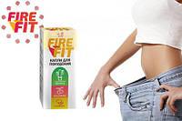 Капли для похудения FIRE FIT, Файер фит эффективное средство для снижения веса, Капли для сжигания жира