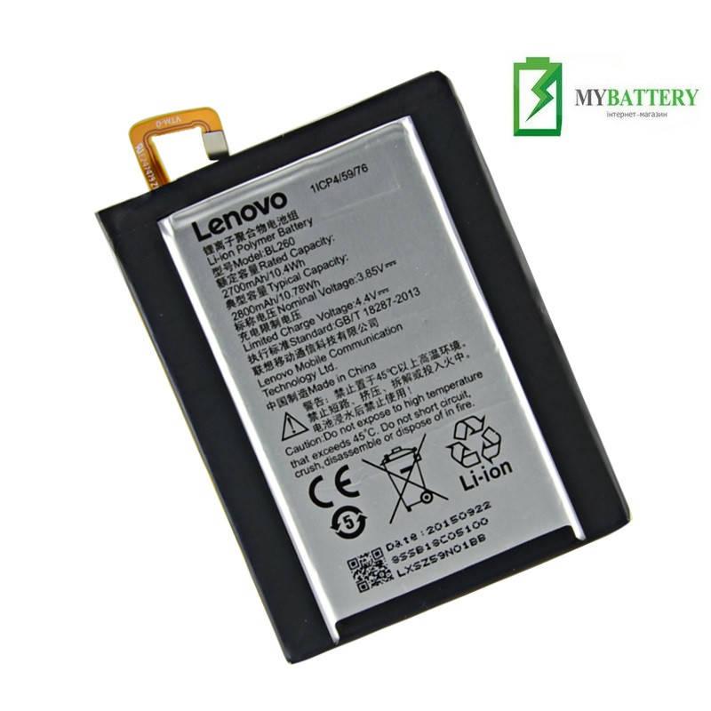 Оригинальный аккумулятор АКБ батарея Lenovo BL260 для Lenovo Vibe S1