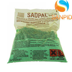 Катализатор для сжигания сажи Sadpal, 1кг