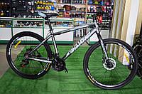 "Велосипед Starter Helicon 27,5"" серый"