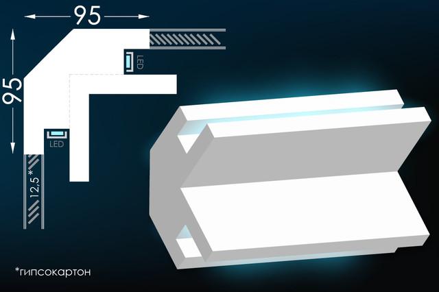 карниз для скрытого освещения Тс-2 купить харьков