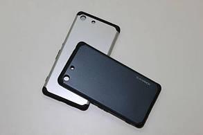 Чехол Slim Armor для Sony Xperia M5, фото 2