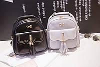 Нежный женский рюкзак с бантиком и кисточкой