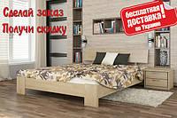 Кровать деревянная Титан полуторная