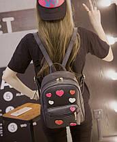 Романтический городской рюкзак с сердечками, фото 2