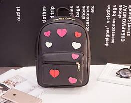 Романтический городской рюкзак с сердечками, фото 3