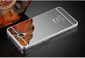 Алюминиевый чехол для Xiaomi Mi4