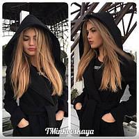 Женское пальто кашемировое с капюшоном