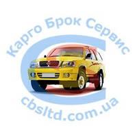 G20501 Ветровики (дефлекторы) на двери SAFE/САЙФ GREAT WALL Спорт (аналог)