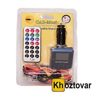 Автомобильный FM модулятор CAR-Music 8 in 1