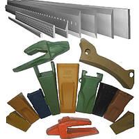 Комплектующие навесного оборудования (ковшей и отвалов) для спецтехники
