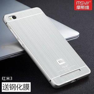 Чехол MSVII  для Xiaomi Redmi 3, фото 2