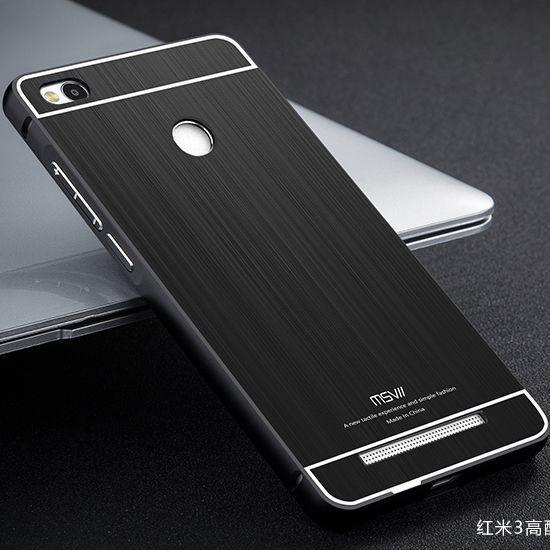 Чехол MSVII для Xiaomi Redmi 3/3s/3 Pro/3x