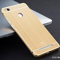 Чехол MSVII для Xiaomi Redmi 3/3s/3 Pro/3x, фото 2