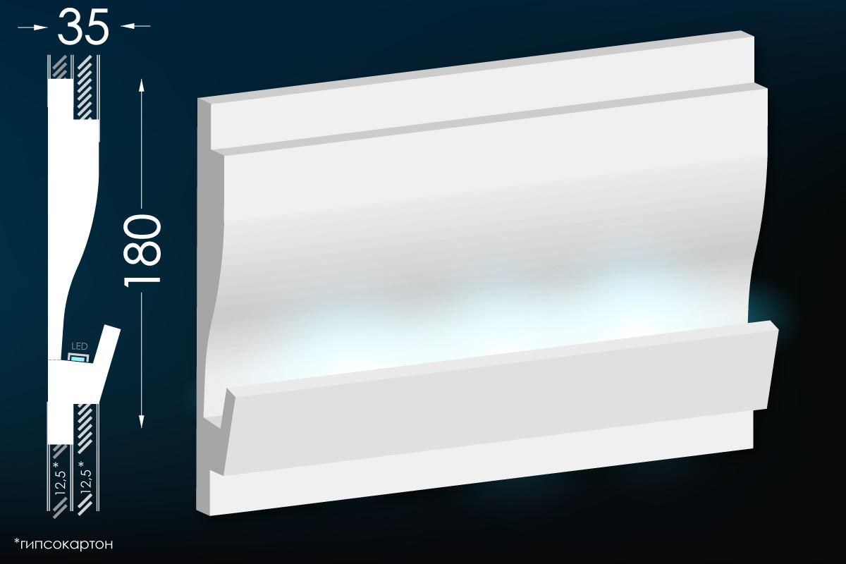 Потолочный молдинг с подсветкой, карниз для скрытого освещения Тс-10